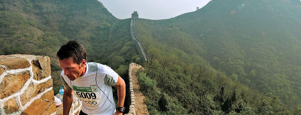 Himalayan Kingdom, Great Wall, Swiss Alpine, Polar Circle, Cyprus Challenge